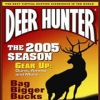 Deer Hunter: The 2005 Season - Downloadable Hunting Game