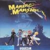 Maniac Mansion Deluxe - Downloadable Classic Free Game