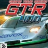 GT-R 400 - Downloadable Car Game