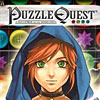 Puzzle Quest - Downloadable Classic Multiplayer Game